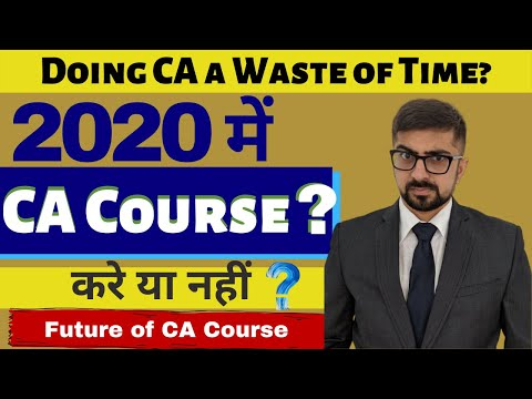 future-of-ca-course-in-2020-|-is-doing-ca-a-waste-of-time?-|-my-opinion-|-neeraj-arora