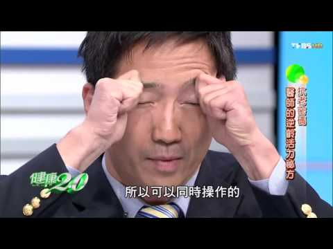 學起來!醫師都在做的消除眼袋保養方法!健康2.0