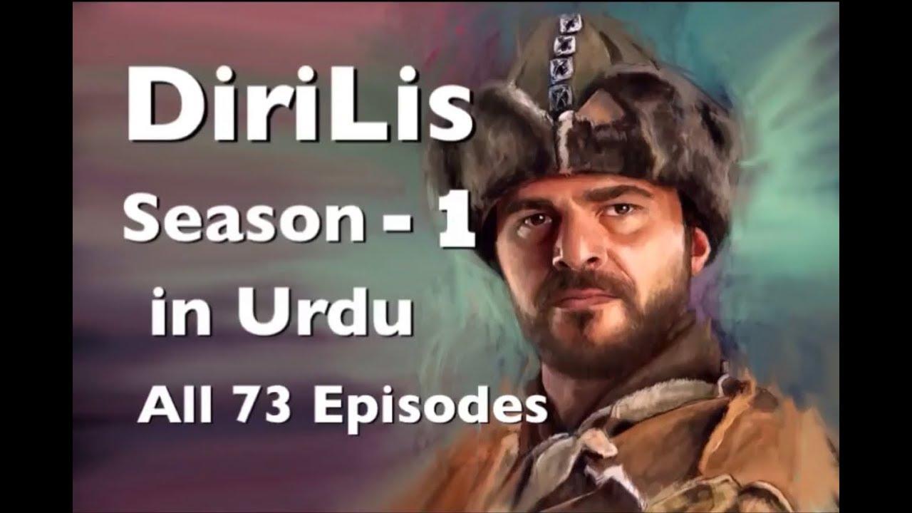 DiriLis Season 1 in Urdu Dubbed 73 Epidodes On FaceBook