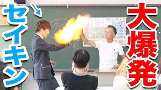 水素+酸素に火をつけたらガチで大爆発した。 thumbnail