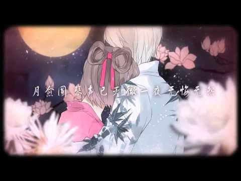 【洛天依·言和】Luo Tianyi, Yan He - 月下蝉 Cicadas Under the Moon