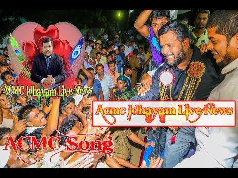 Acmc Idhayam Live News - ACMC Song