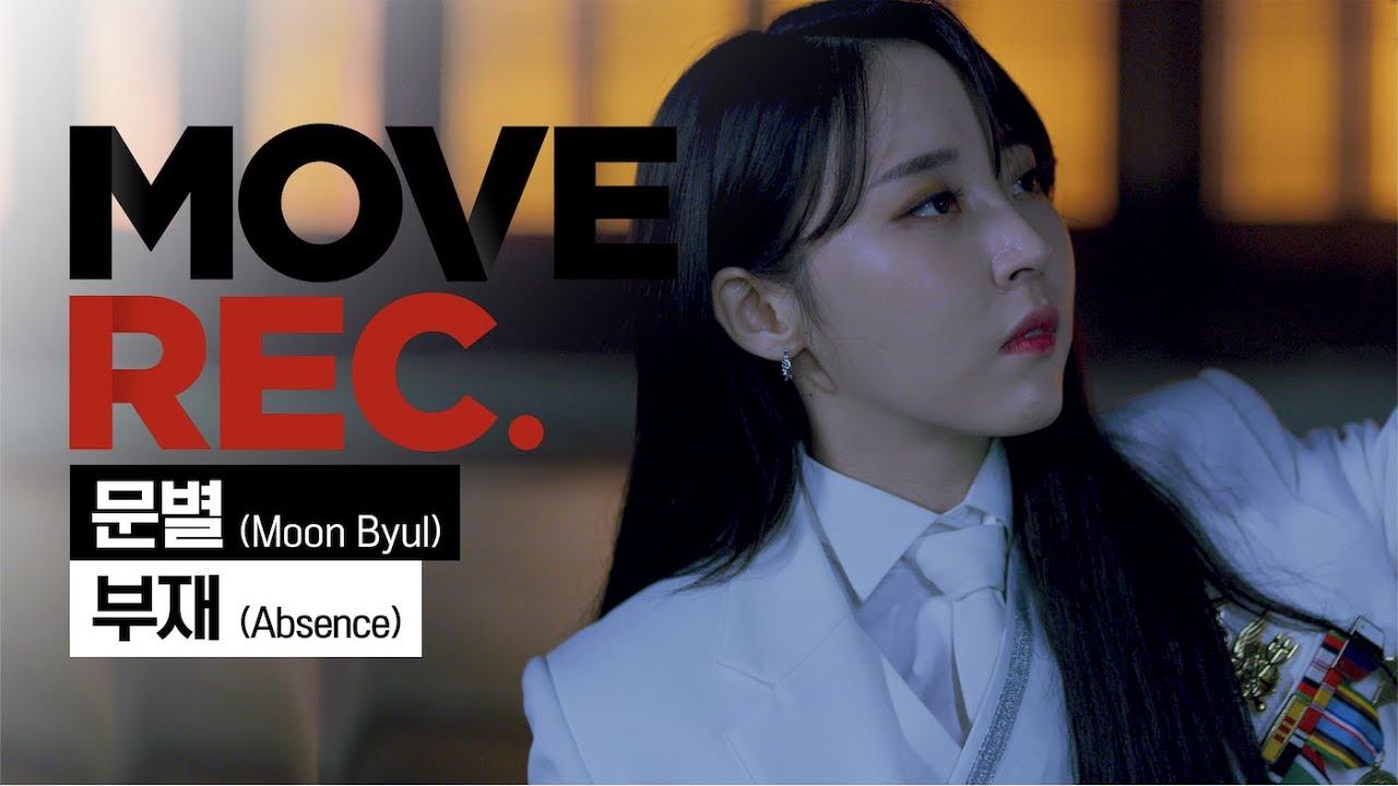 Download [4K] 마마무 문별 - Intro (Satellite) + 부재 (Absence) | Performance video | MOVE REC. 무브렉ㅣ딩고뮤직ㅣDingo Music