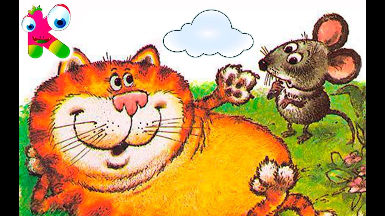 картинки про кошку и мышку пансионате имеются семейные