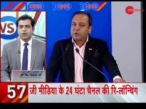 News 100: Zee Media relaunches its Bengali channel- Zee 24 Ghanta