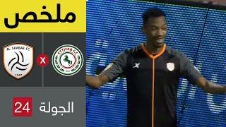 ملخص مباراة الاتفاق والشباب في الجولة 24 من دوري كأس الأمير محمد بن سلمان للمحترفين
