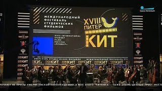 Смотреть видео Телеканал «Санкт-Петербург» новости 14.11.2018 онлайн