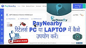 PAYNEARBY NBT MERCHANT DOWNLOAD KAISE KARE ? - YouTube