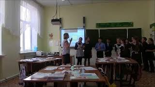 """Урок русского языка в 6 классе """"Употребление имен прилагательных в речи"""""""