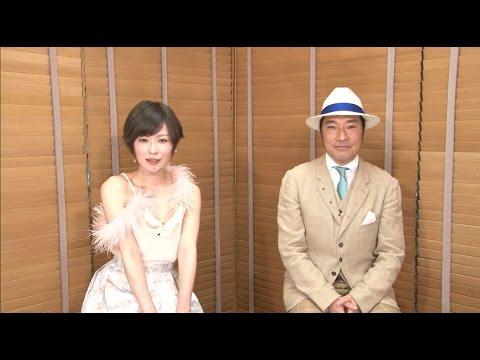 椎名林檎とトータス松本「目抜き通り」スペシャルインタビュームービー
