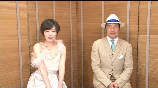 椎名林檎とトータス松本の初共演によって生まれた新曲「目抜き通り」を...