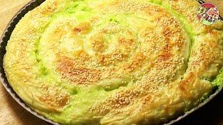 Улитка с сыром и шпинатом (греческая спанакопита). Просто! Вкусно! Недорого!