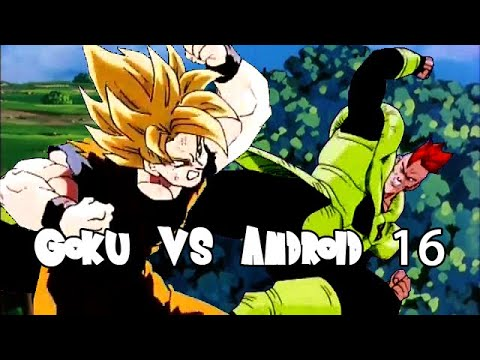 Goku vs Android 16 (孫 悟空 VS 人造人間16号)