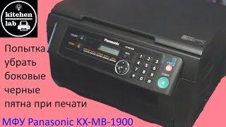 Işlevli qurilma uchun kartuş ta'mirlash uringan Panasonic KX MB1900