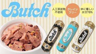 商品一覧はコチラ→https://www.petgoods-shop.jp/fs/petgoods/GoodsSear...