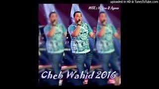Cheb Wahid 2016 Avec Amine Lmaws- Lamour Démodé  Live   By Kadirou & Aymen