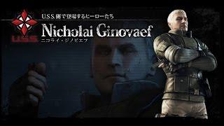 Resident Evil 3 The Mercenaries Nicholai Rank A