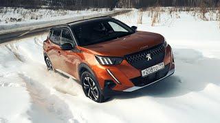Космолёт по цене Шкода Карок и Киа Селтос! Наконец-то интересный Peugeot 2008