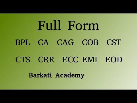 full-form- -financial-words- -ca- -cag- -cob- -cst- -cts- -crr- -ecc- -emi- -eod- -barkati-academy
