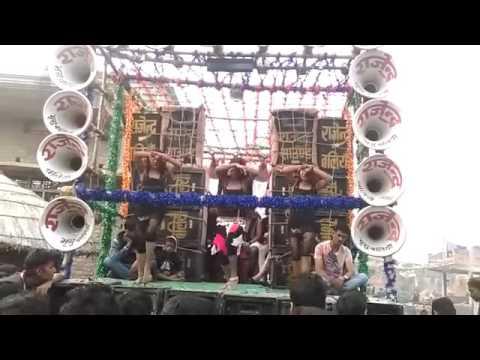 Recording Arkestra dance Bhojpuri Muzaffarpur 👉7294922221