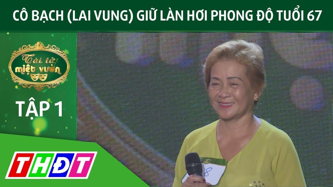 NSƯT Ngọc Huyền sợ không giữ được làn hơi phong độ ở tuổi 67 như cô Bạch (Lai Vung)   THDT