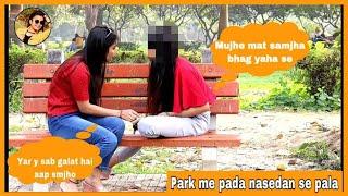 Park Me Mili Nasha Krti Hui Ladki (gone Emotional) Ladki Ko Samjhaya || ARV PRANKS