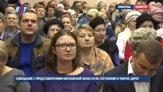 видео Очистка территории предприятий от снега в Москве и МО