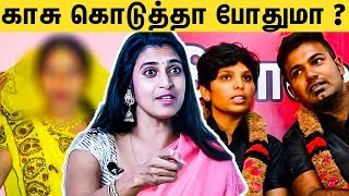 Kasthuri Interview About Kausalya Shakthi Issue