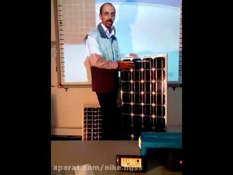 photovoltaic system.on gride and off grid.