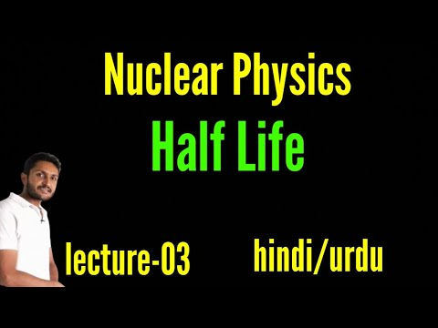 Half Life In Radioactivity। Half Life In Physics In Hindi। Half Life In Chemistry