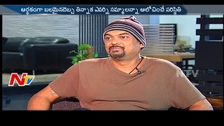 No Need of Marriage in Life: Puri Jagannath || Point Blank || NTV