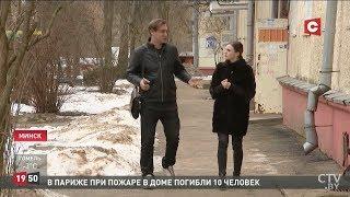 Как работают закладчики наркотиков в Беларуси?