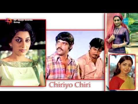 Chiriyo Chiri | Samaya Radhangalil song