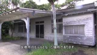 【聖地巡礼】夏色キセキに出て来た八丈島の舞台を訪れてみた (Natsuiro Kiseki ~ Hachijō-jima) 夏色キセキ 検索動画 24
