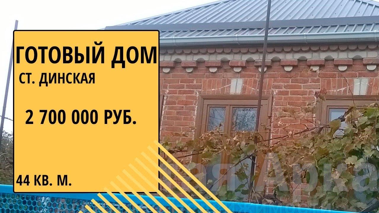 Краснодарский край Динской район Пластуновская Церковь Вознесения ... | 720x1280