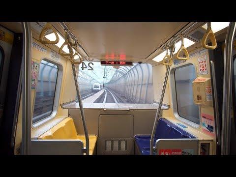 Taiwan, Taipei, MRT ride from Nankang Software Park to Neihu