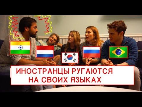 русско говорящие мужчины в германии знакомства
