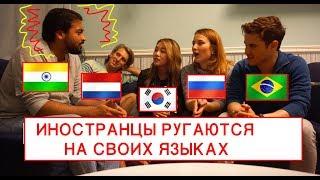 Русскоговорящие Иностранцы Пугаются на своих языках 나라별 언어비교 러시아어 하는 외국인들 |минкюнха|Minkyungha|경하