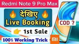 Live Booking Redmi Note 9 Pro Max On Mi Store | how to book redmi note 9 pro max |