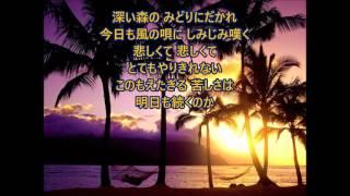 悲しくてやりきれない ザ ・ フォーク ・ クルセダーズ (オリジナル歌...