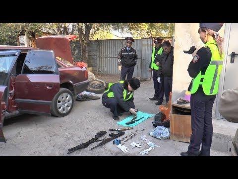Целый арсенал оружия хранил в автомобиле алматинец (01.11.19)