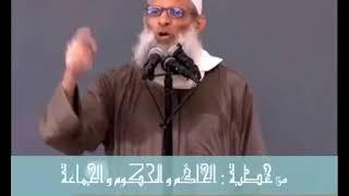 أبشر !! فإن دعوة الحق مهما حوربت فهي منصورة