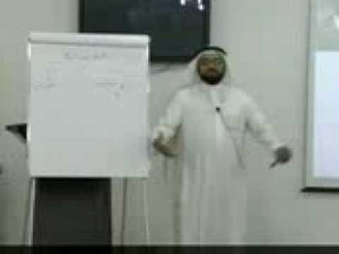 دمج مهارات التفكير في التدريس 1