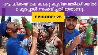 KERALA to AFRICA // EP 25 // kenyan coconut 🌴 , with kenyan rural village people