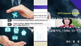FP클라우드 2019년 10월 2주 교육소개