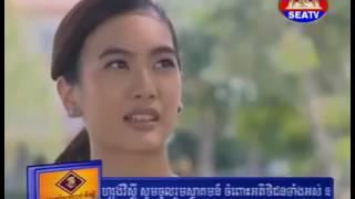 Video 88 Atm Error - Speak Khmer - thai movie - thai comedy download MP3, 3GP, MP4, WEBM, AVI, FLV November 2018