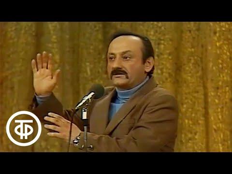 """Семен Фарада. Рассказ """"Очередь. Вокруг смеха. Выпуск № 7 (1980)"""