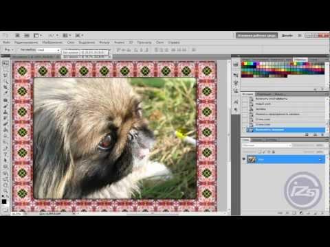 Делаем в Photoshop заливку и рамку из любого фото