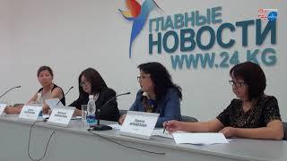 Пресс-конференция: Изнасилована девочка 13 лет.