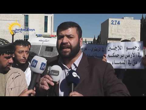 اعتصام امام الامم المتحدة للمطالبة باغلاق مخيم الزعتري 21 1 2013  - 18:21-2017 / 5 / 24